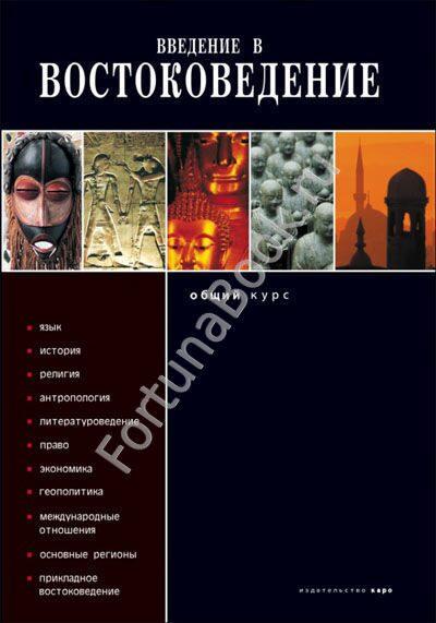 ebook Longman Companion